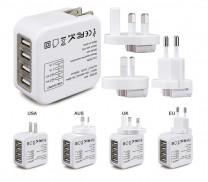 4 USB 萬用充電器 (TO404)